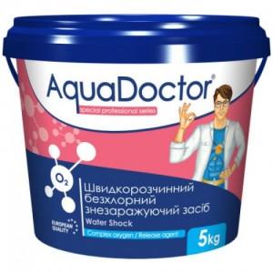 Активный кислород для бассейна