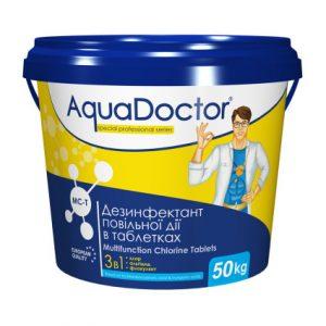 Химия для бассейна в таблетках