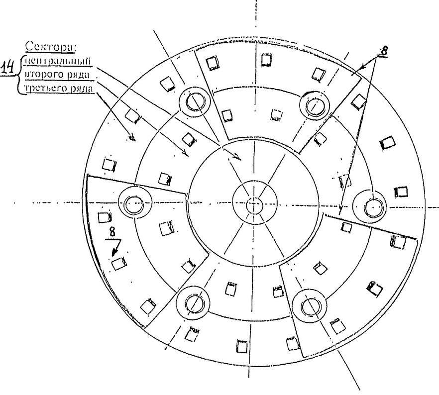 Ступенчатый многозональный вариант фонтанной чаши с подсветкой в плане. Схема